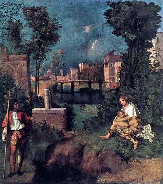 Описание картины Джорджоне «Гроза» (Буря)