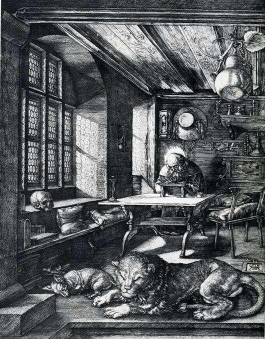 Описание картины Альбрехта Дюрера «Святой Иероним в келье»