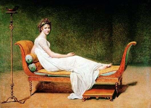 Описание картины Жака Луи Давида «Мадам Рекамье»