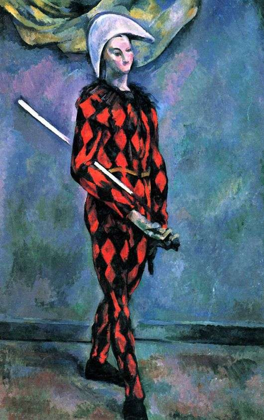 Описание картины Поля Сезанна «Арлекин»