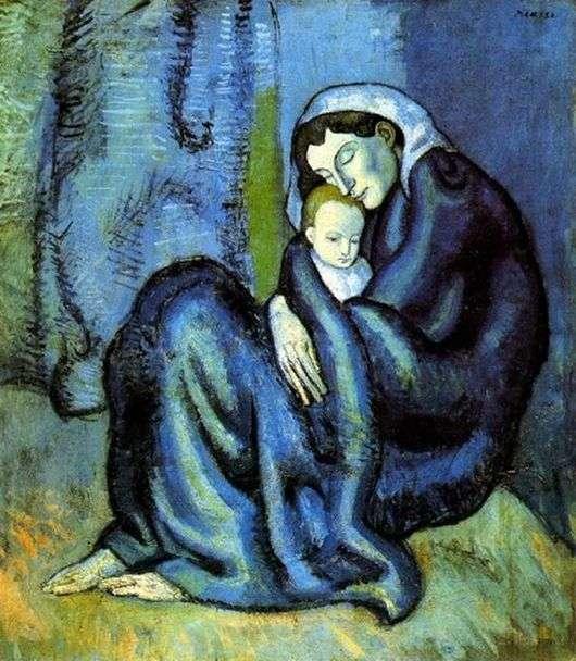Описание картины Пабло Пикассо «Мать и дитя»
