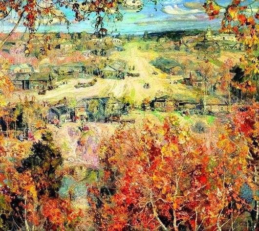 Описание картины Исаака Бродского «Золотая осень»