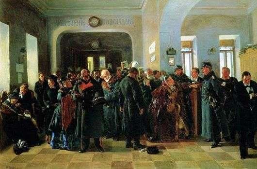 Описание картины Владимира Маковского «Крах банка»