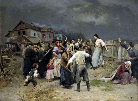 Описание картины Николая Пимоненко «Жертва фанатизма»