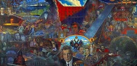 Описание картины Ильи Глазунова «Моя жизнь»
