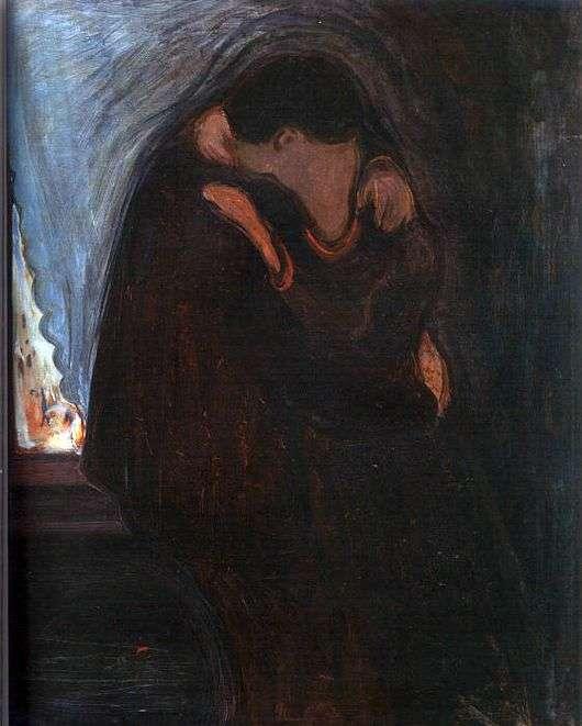 Описание картины Эдварда Мунка «Поцелуй»