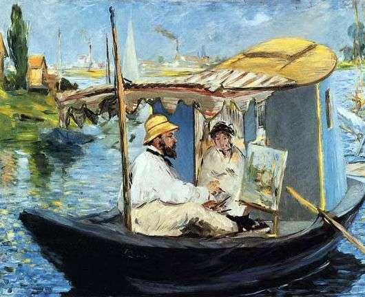 Описание картины Эдуарда Мане «Клод Моне в своей лодке студии»