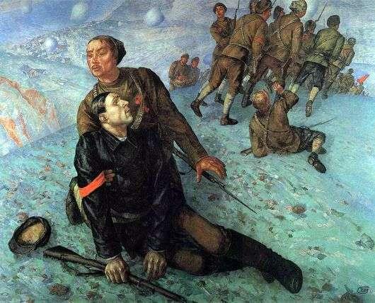 Описание картины Кузьмы Петрова Водкина «Смерть Комиссара»