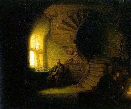 Описание картины Рембрандта Харменс ван Рейна «Философ»