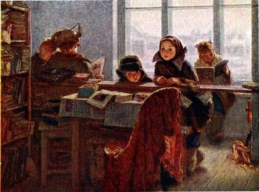 Описание картины Ирины Шевандроновой «В сельской библиотеке»