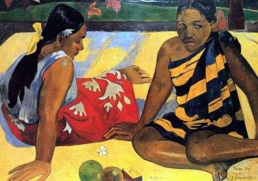 Описание картины Поля Гогена «Женщины Таити»
