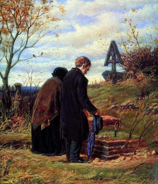 Описание картины Василия Перова «Старики родители на могиле сына»