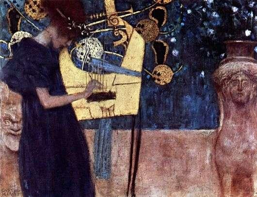 Описание картины Густава Климта «Музыка»