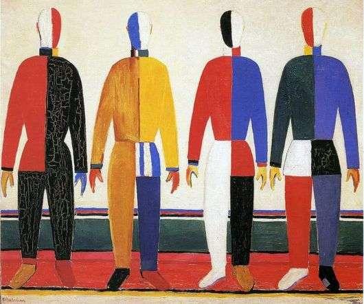 Описание картины Казимира Малевича «Спортсмены»
