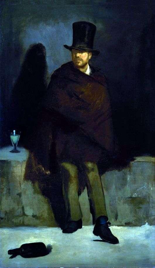 Описание картины Эдуарда Мане «Любитель Абсента»