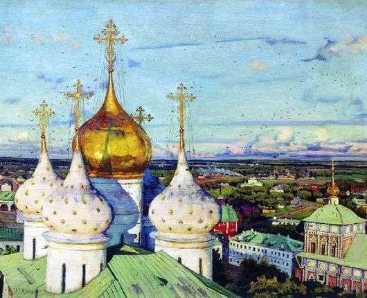 Описание картины Константина Юона «Купола и ласточки»