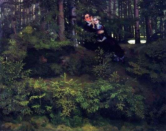 Описание картины Константина Сомова «В лесу»