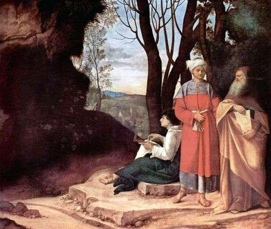 Описание картины Джорджоне ди Кастельфранко «Три философа»