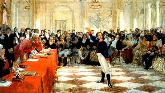 Описание картины Ильи Репина «Пушкин в Царском Селе»