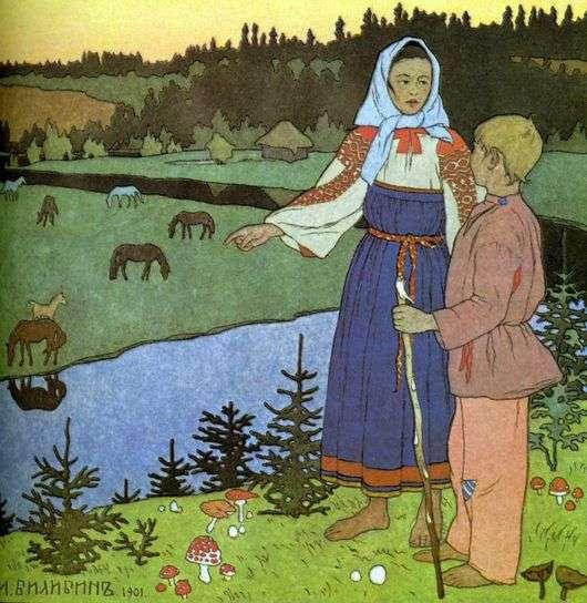Иллюстрация к сказке «Сестрица Аленушка и братец Иванушка» работы Ивана Билибина