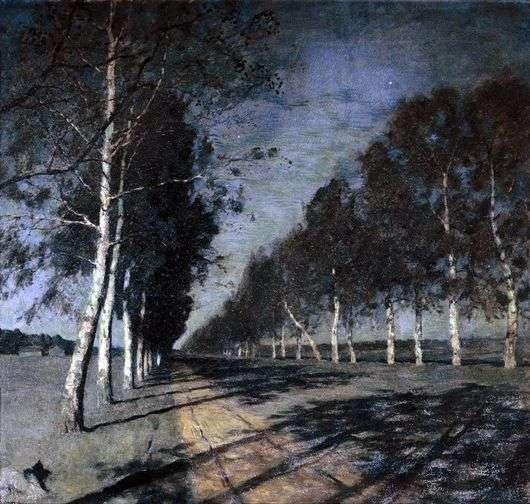 Описание картины Исаака Левитана «Лунная ночь»