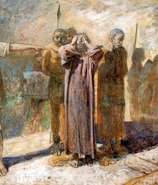 Описание картины Николая Ге «Голгофа»