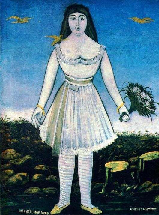 Описание картины Нико Пиросмани «Маргарита»