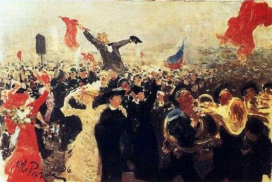Описание картины Ильи Репина «Манифестация»