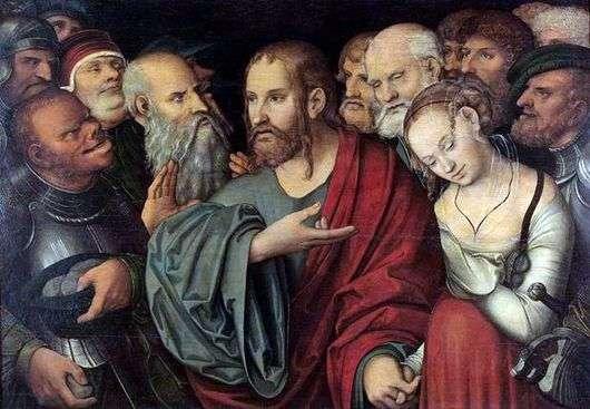 Описание картины Лукаса Кранаха Младшего «Христос и Блудница»