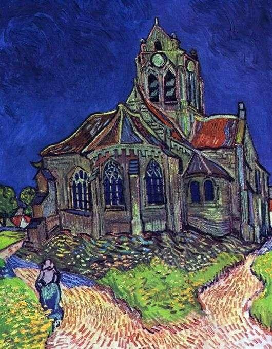 Описание картины Винсента Виллема Ван Гога «Церковь в Овере»