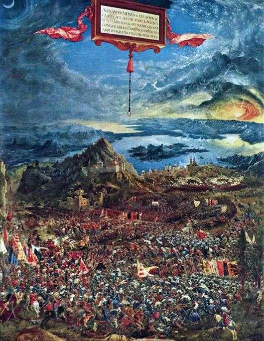 Описание картины Альбрехта Альтдорфера «Битва Александра Македонского с Дарием»