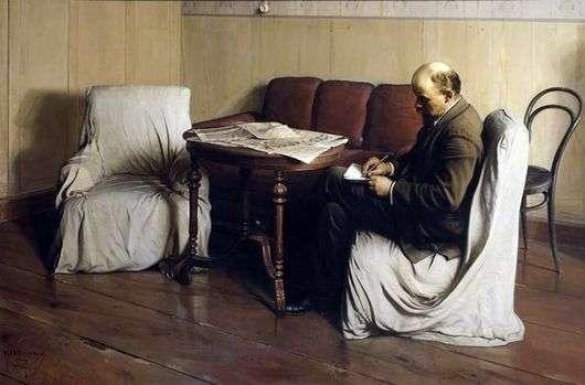 Описание картины Исаака Бродского «Ленин в Смольном»