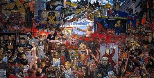 Описание картины Ильи Глазунова «Рынок нашей демократии»