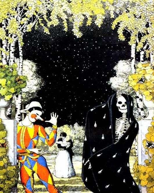Описание картины Константина Сомова «Арлекин и смерть»