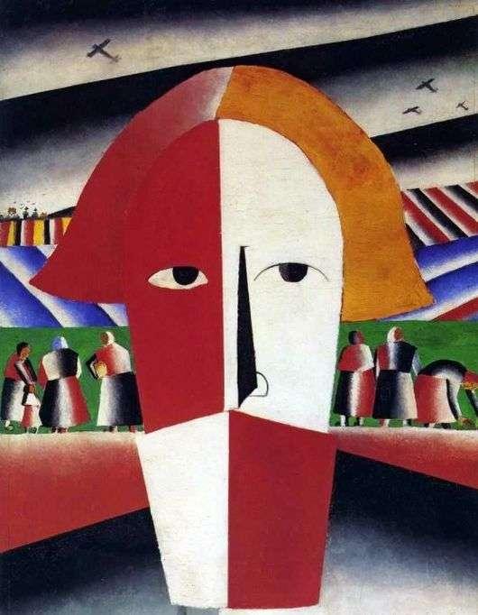 Описание картины Казимира Малевича «Голова крестьянина»