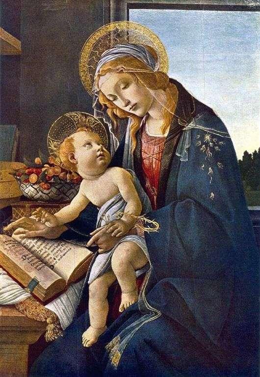Описание картины Сандро Боттичелли «Мадонна с книгой»