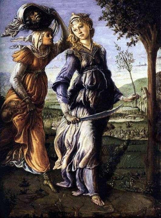 Описание картины Сандро Боттичелли «Возвращение Юдифи»