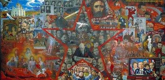 Описание картины Ильи Глазунова «Великий эксперимент»