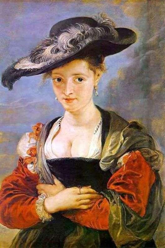 Описание картины Питера Пауля Рубенса «Соломенная шляпка»
