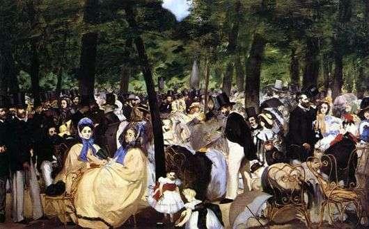 Описание картины Эдуарда Мане «Музыка в Тюильри»