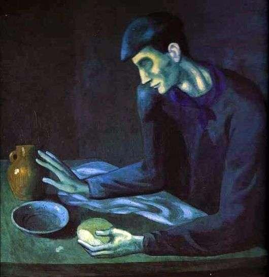 Описание картины Пабло Пикассо «Завтрак слепого»