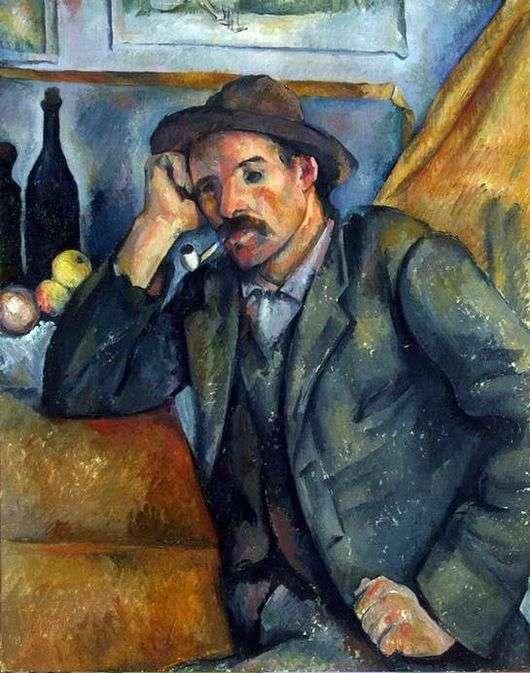 Описание картины Поля Сезанна «Курильщик»