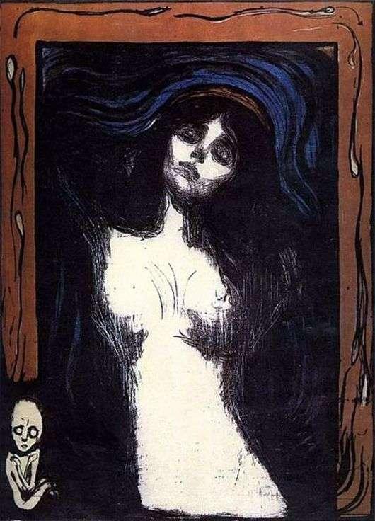Описание картины Эдварда Мунка «Мадонна»