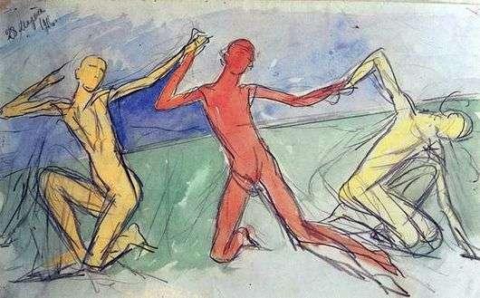 Описание картины Кузьмы Петрова Водкина «Играющие мальчики»
