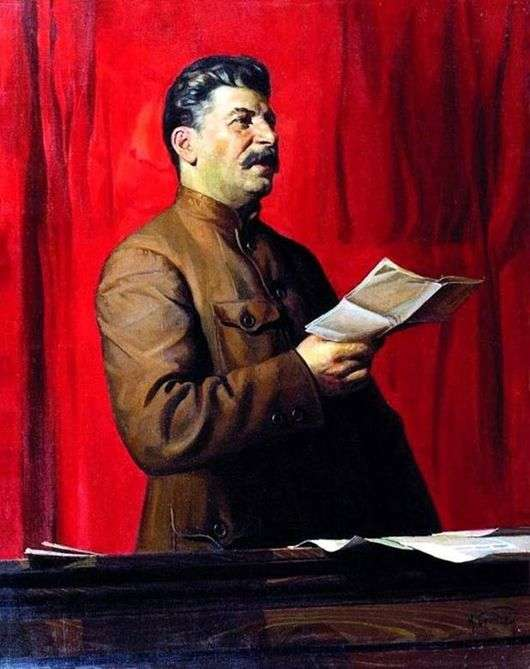 Описание картины Исаака Бродского «Портрет Сталина»
