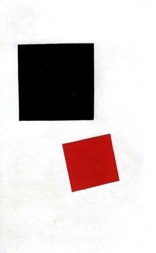 Описание картины Казимира Малевича «Красный квадрат и черный квадрат»