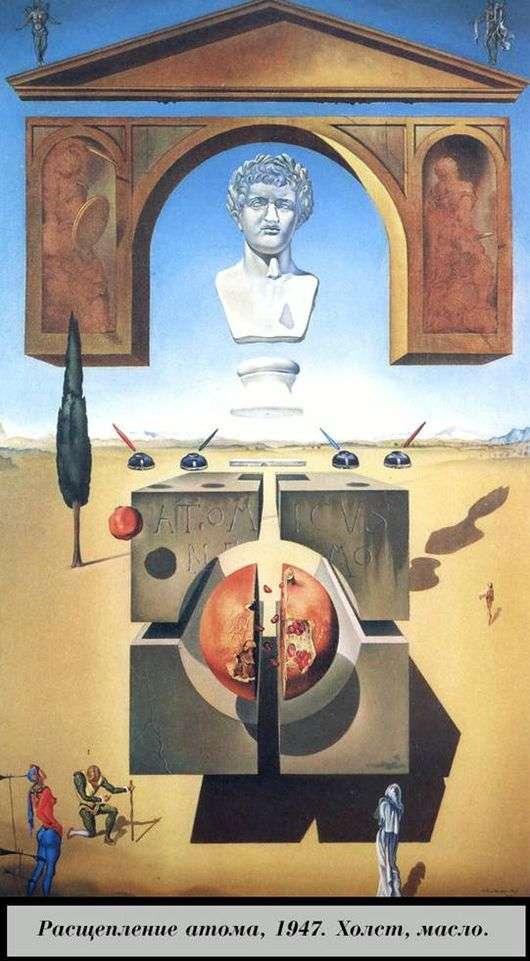Описание картины Сальвадора Дали «Расщепление атома»