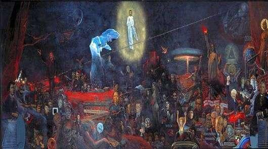 Описание картины Ильи Глазунова «Мистерия 20 века»