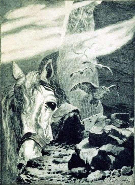 Описание картины Андрея Рябушкина «Святогор»