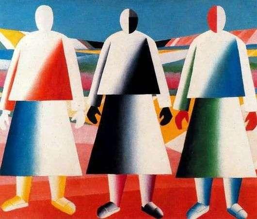 Описание картины Казимира Малевича «Девушки в поле»